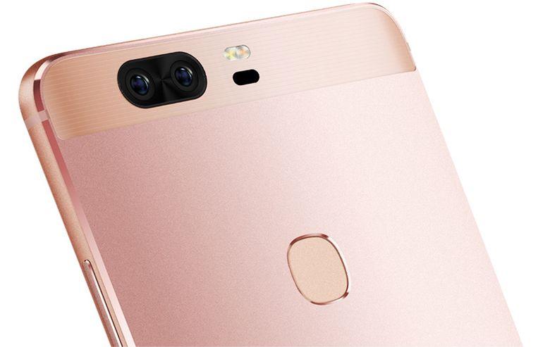 Huawei připravuje Honor V9