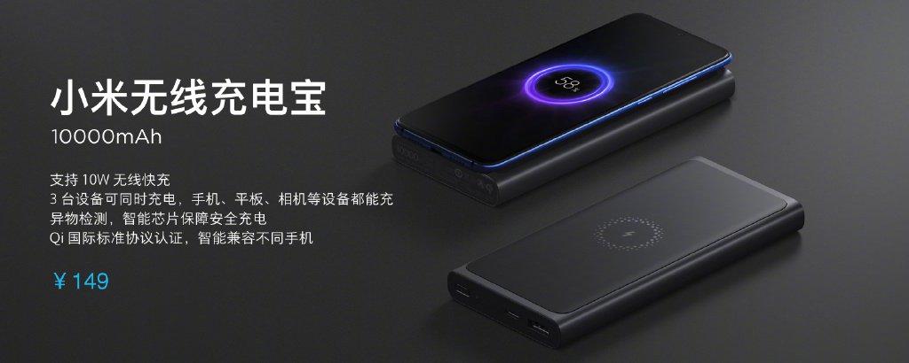 TOP 3 Xiaomi gadgety ve slevě: TV Box či power banka s bezdrátovým nabíjením! [sponzorovaný článek]