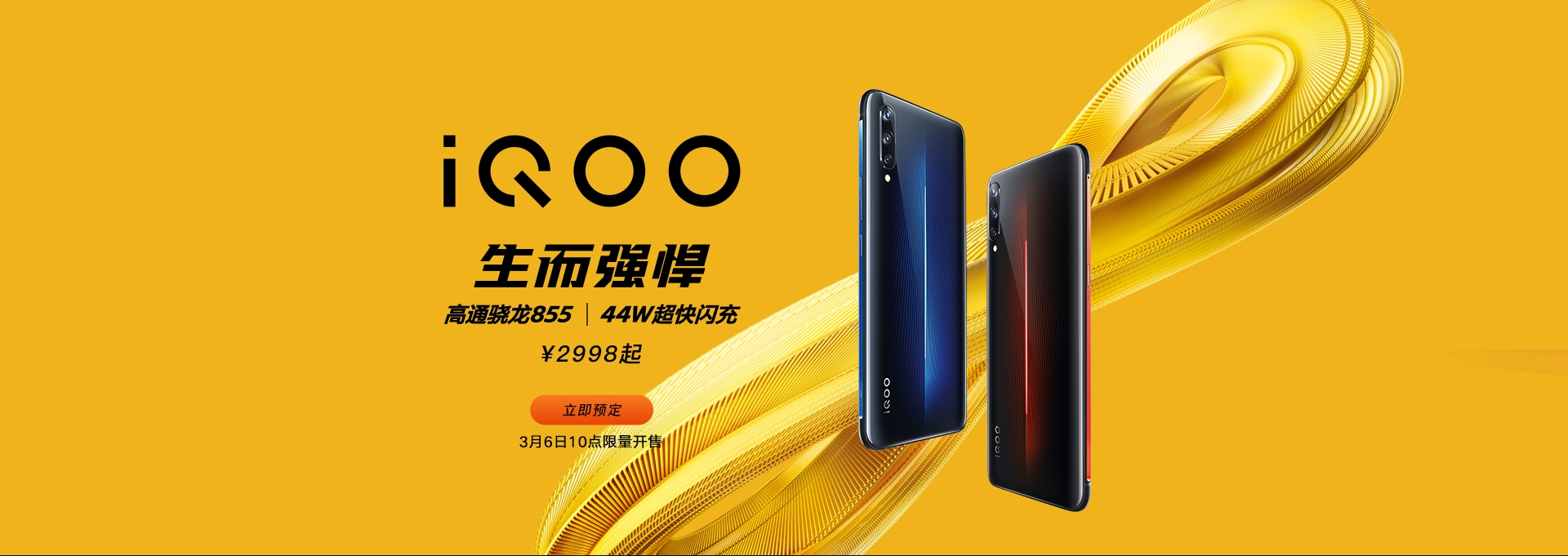 "Vivo iQOO je nový ""turbo"" smartphone pro hráče"