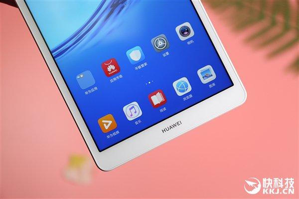 Huawei oficiálně předvedl tablet MediaPad M5 Lite 2019