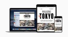 Apple právě vydal iOS 12.2, podívejte se na seznam novinek