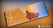 Huawei Mate 30 Pro se poodhaluje na renderech [aktualizováno]