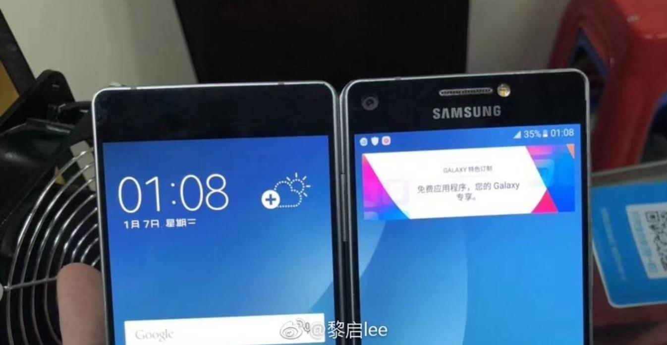 Zrušený projekt skládacího telefonu od Samsungu se opět ukázal