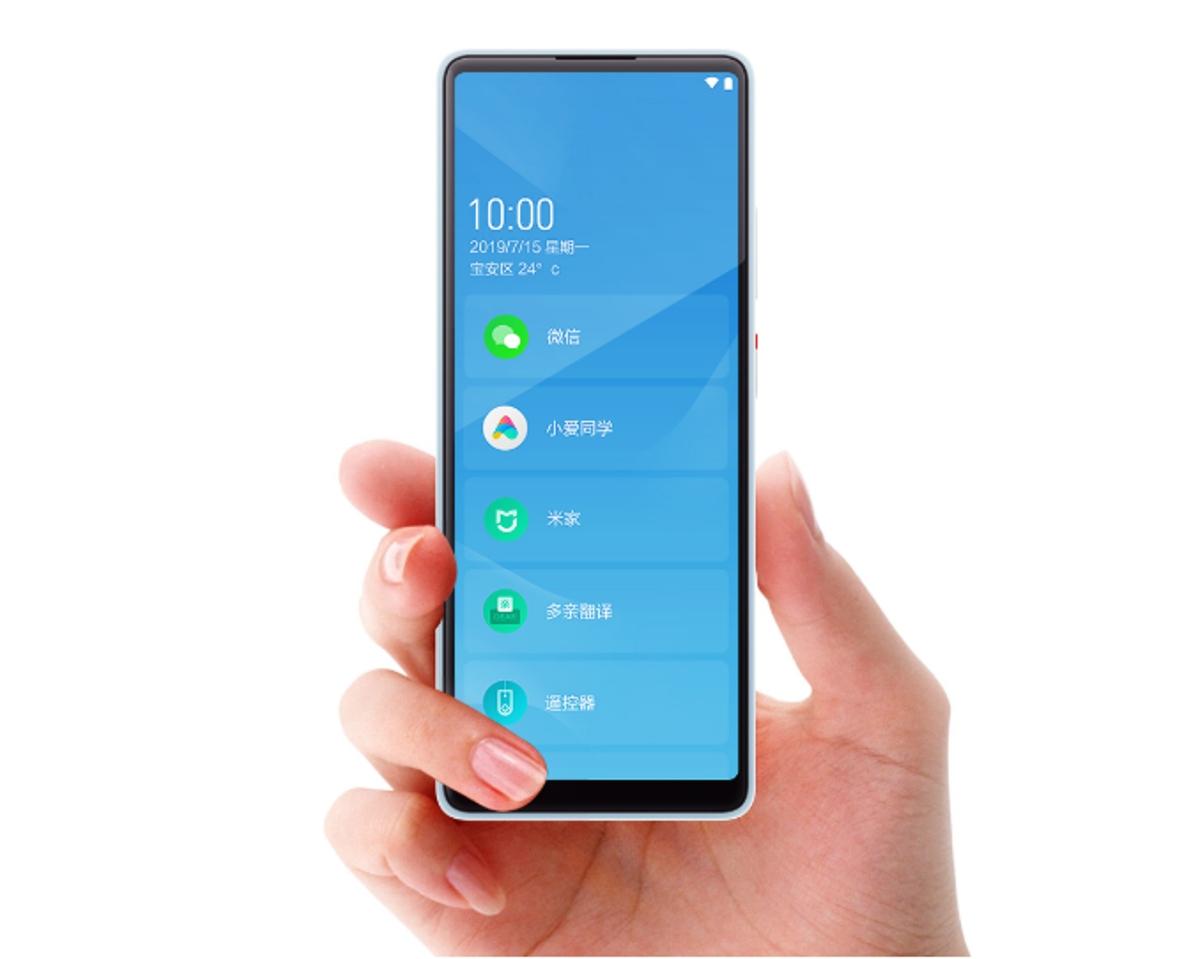 Xiaomi láká na neobvyklý model pod značkou Qin