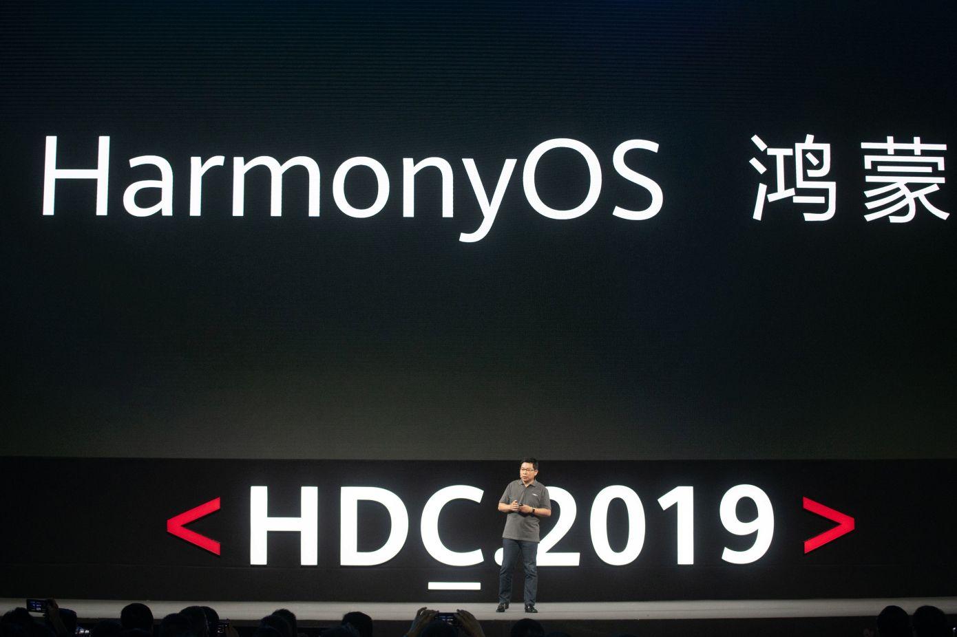 HarmonyOS poprvé ve smartphonu v roce 2021