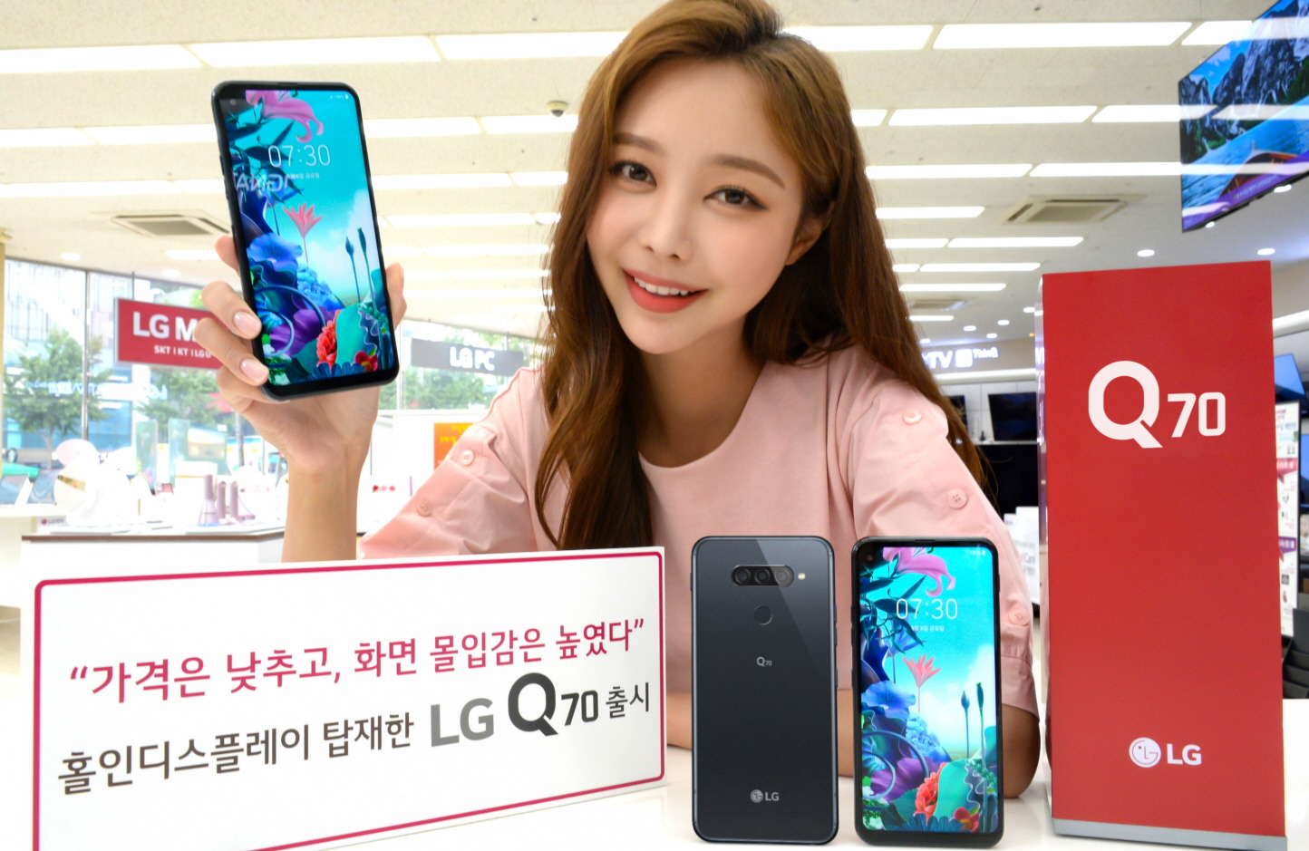 LG Q70 je novinka střední třídy s dírou v displeji