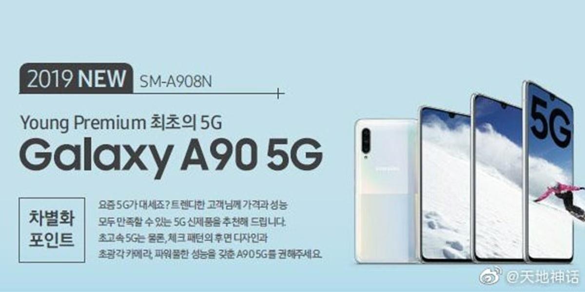 Samsung Galaxy A90 5G údajně nabídne Snapdragon 855, 6 GB RAM a další