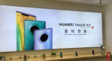 První letmé dojmy z Huawei Mate 30 (Pro)