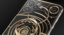 Caviar ukázal iPhone 11 Pro i s kouskem Měsíce