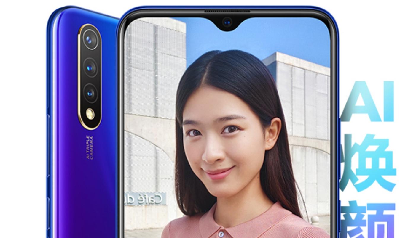 Vivo spouští prodej modelu U3