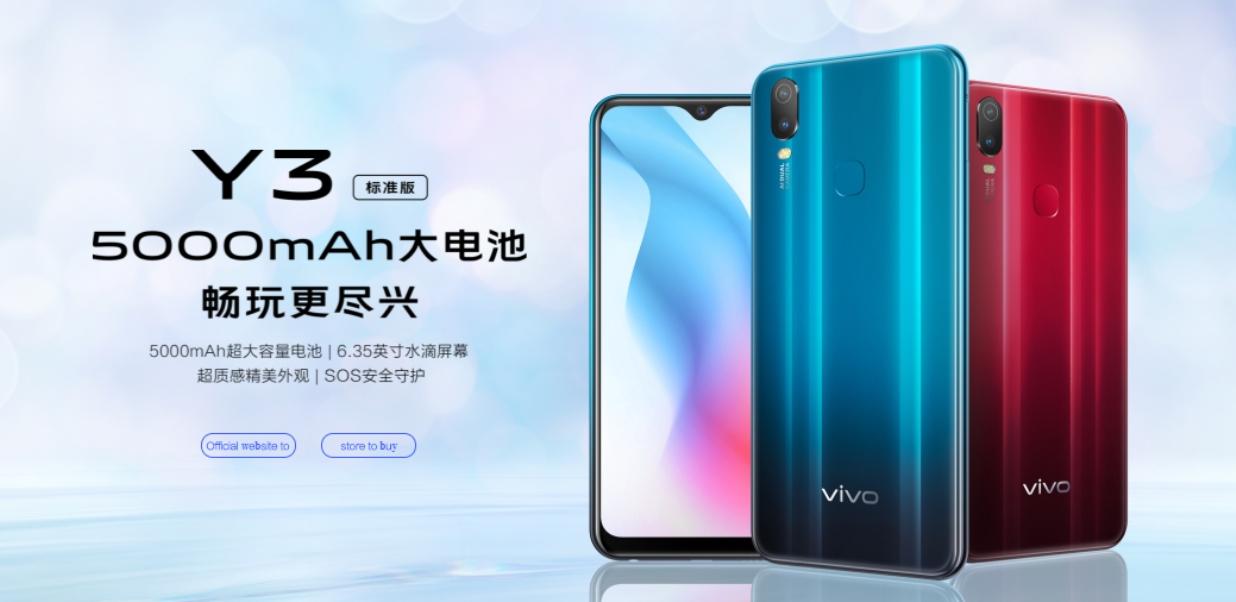 Vivo ukázal nový model Y3 Standard Edition
