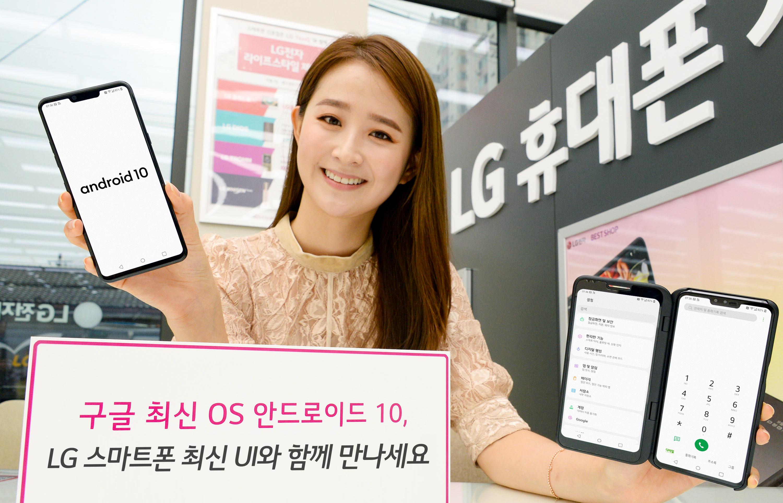 LG spustilo testování Androidu 10