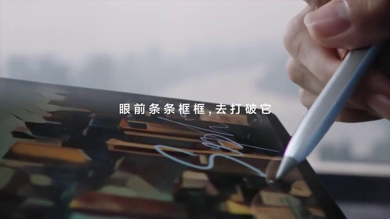 Huawei MatePad Pro poprvé na videu