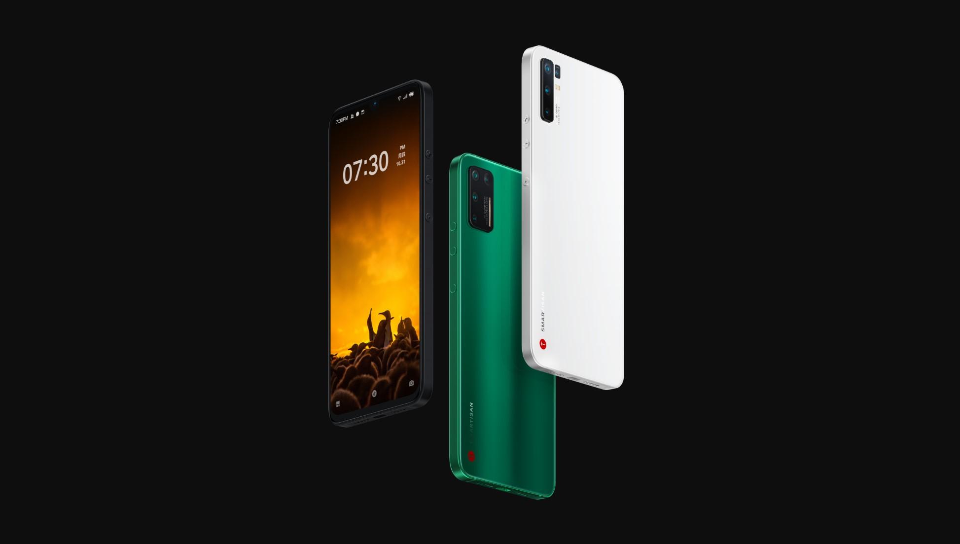 Smartisan Jianguo Pro 3 je mobil pro TikTok?