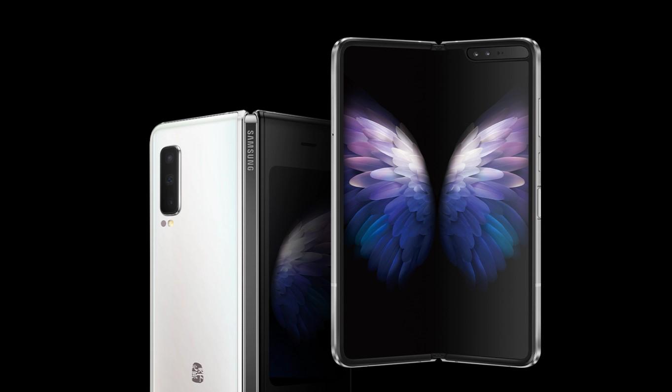 Novinka Samsung W20 5G je lehce upravený model Galaxy Fold