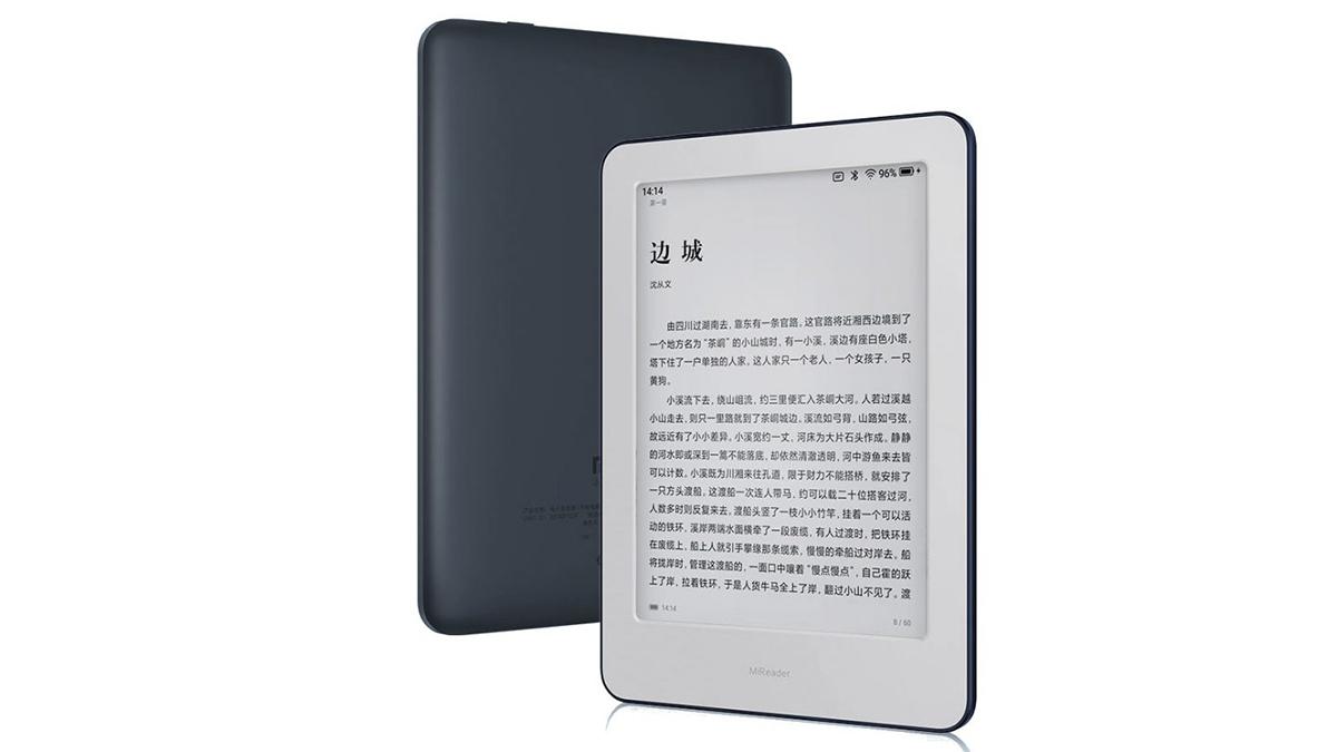 Xiaomi Mi Reader přichází s 6palcovým e-ink displejem a USB-C
