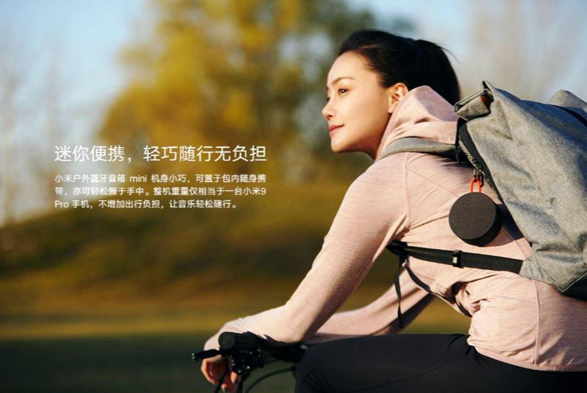 Nový outdoor přehrávač od Xiaomi míří na prodejní pulty