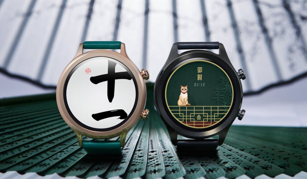 Xiaomi si připravilo Mi Watch v edici Forbidden City