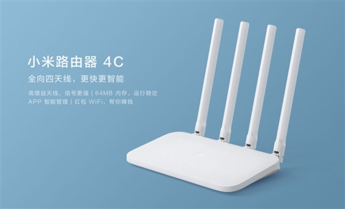 Xiaomi router čtvrté generace jen za 390 Kč [sponzorovaný článek]