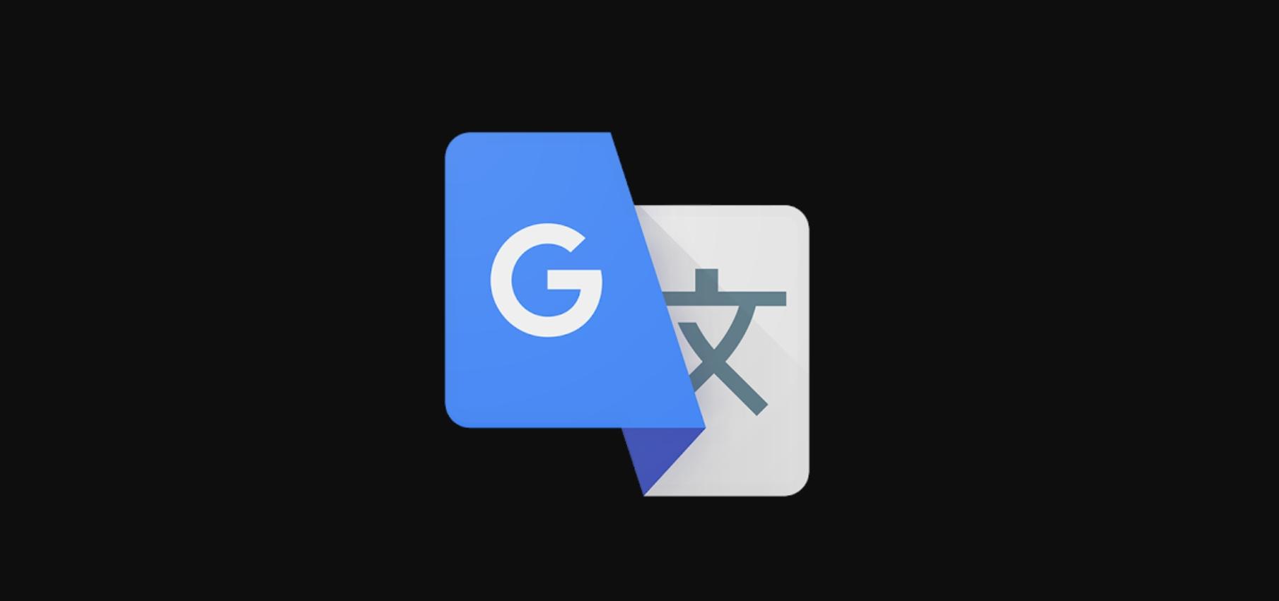 Google Překladač dostává plnohodnotný tmavý vzhled [aktualizováno]