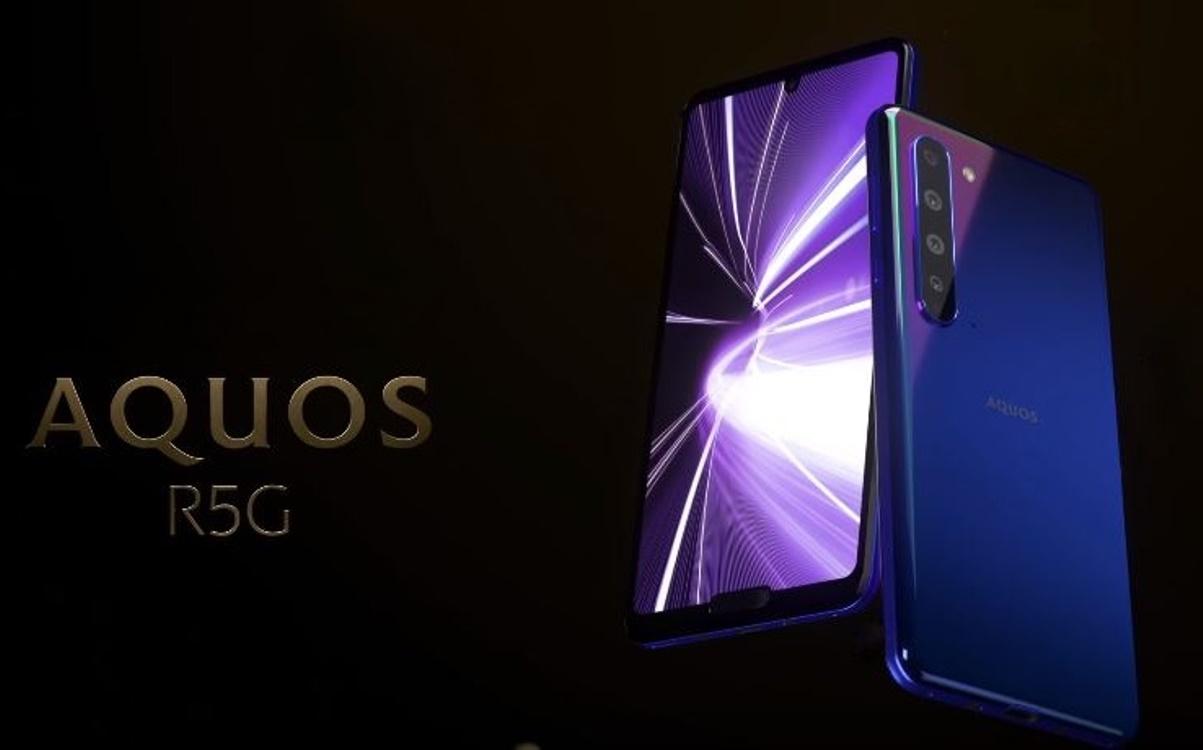Sharp představil Aquos R5G, umí nahrávat v 8K