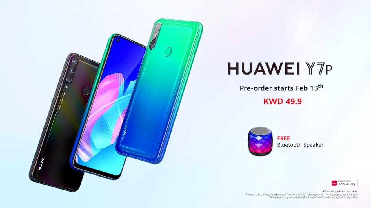 Huawei zařazuje do nabídky model Y7p