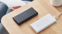 Nové powerbanky nejen od Xiaomi nyní na Gearbestu [sponzorovaný článek]