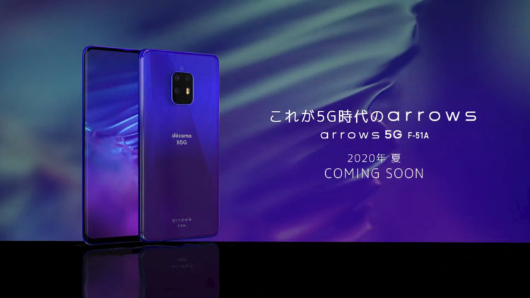 Fujitsu arrows 5G front and rear 1920x1080x