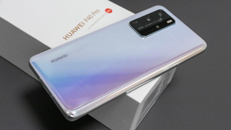 Huawei P40 Pro nahled 1 4142x2325x