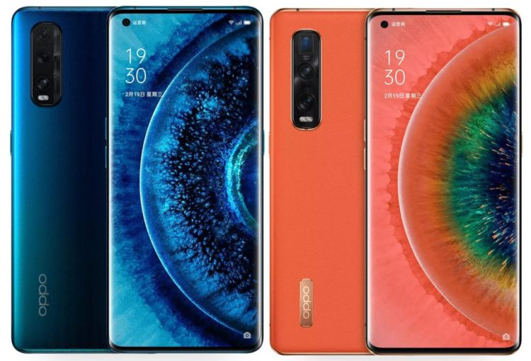 OPPO Find X2 and Find X2 Pro 1024x696 1 1024x696x