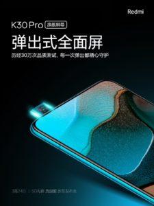 Redmi K30 Pro display 690x920x