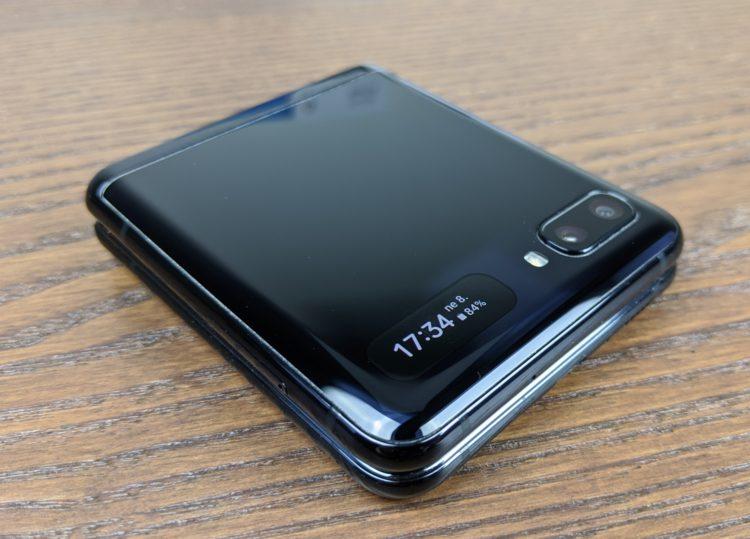 Samsung Galaxy Z Flip 12 3404x2448x