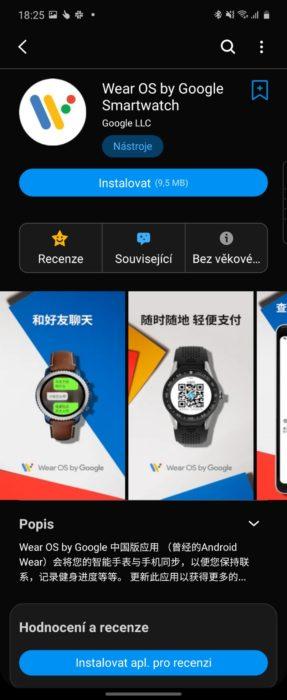 Screenshot 20200309 182555 Galaxy Store 1080x2636x