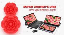XIDU nabízí valentýnskou akci na své notebooky [sponzorovaný článek]