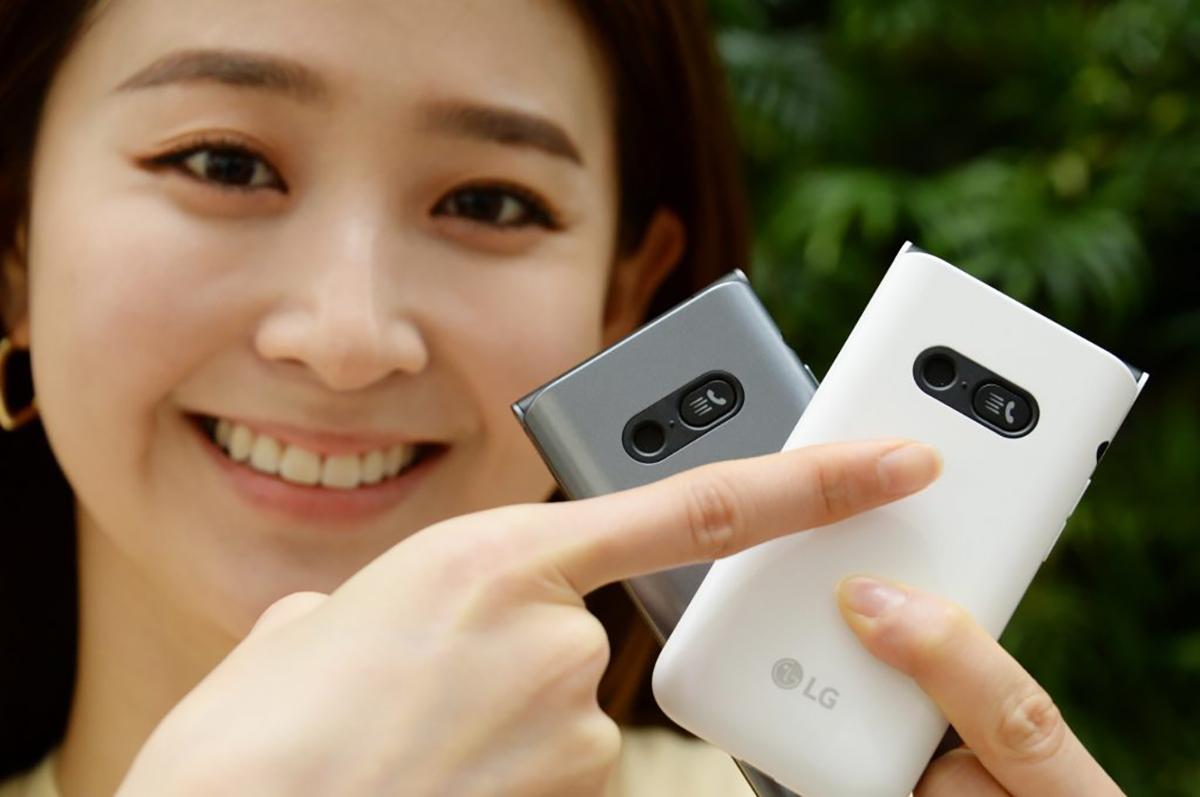 LG představilo véčko Folder 2