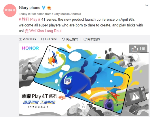 Honor Play 4T April 9 Launch 521x407x