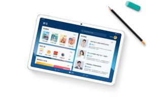 Huawei MatePad Educational Desktop mode 1920x1254x
