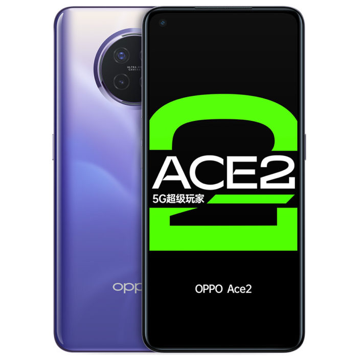 OPPO Ace 2 1 963x957x