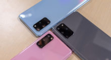 Samsung zdražil Galaxy S20+ a mnoho dalších, u nejvyššího modelu dokonce o čtyři tisíce