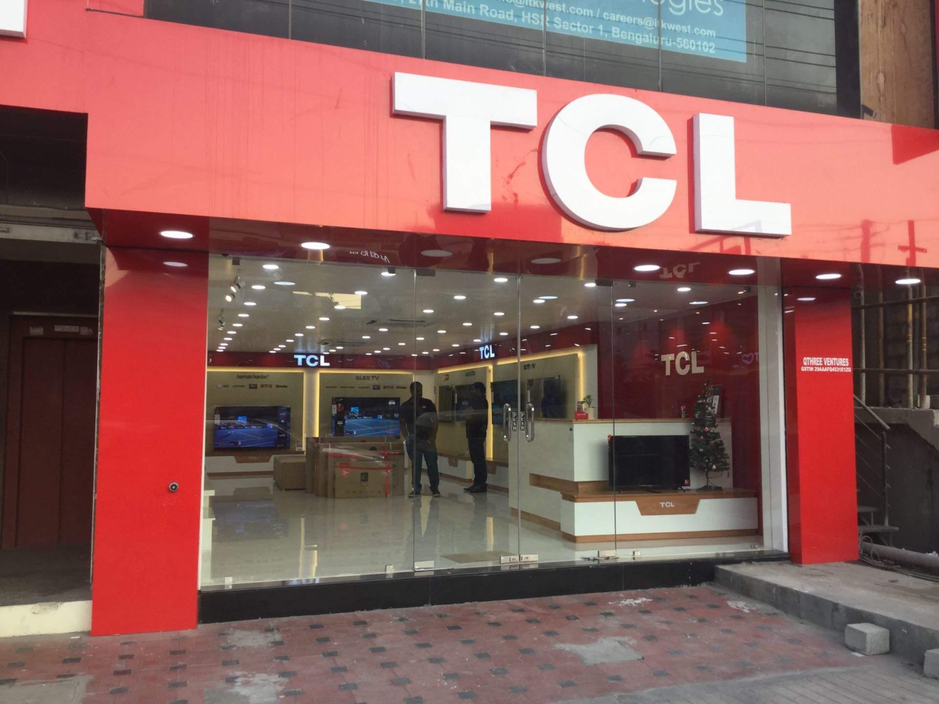 TCL oficiálně přináší MoveTime a LinkHub