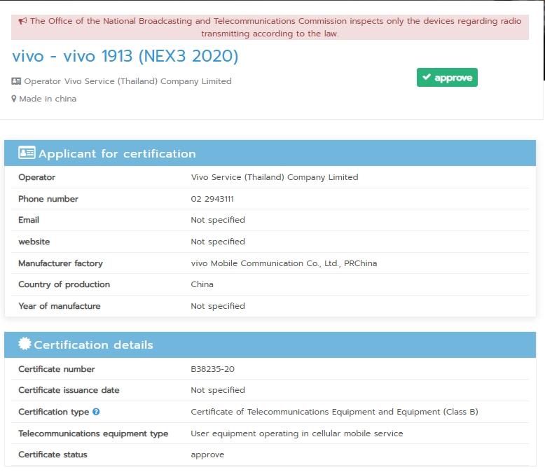Vivo NEX 3 2020 778x674x