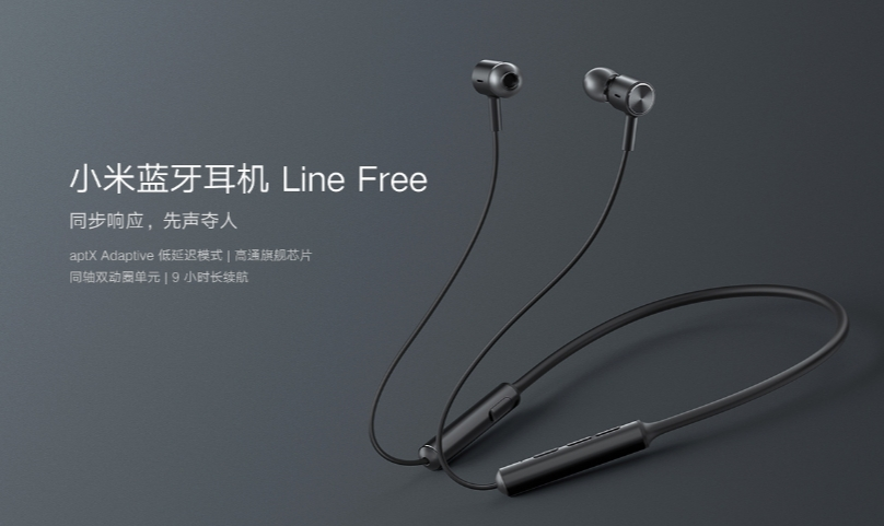 Xiaomi Mi Bluetooth Earphones Line Free Edition