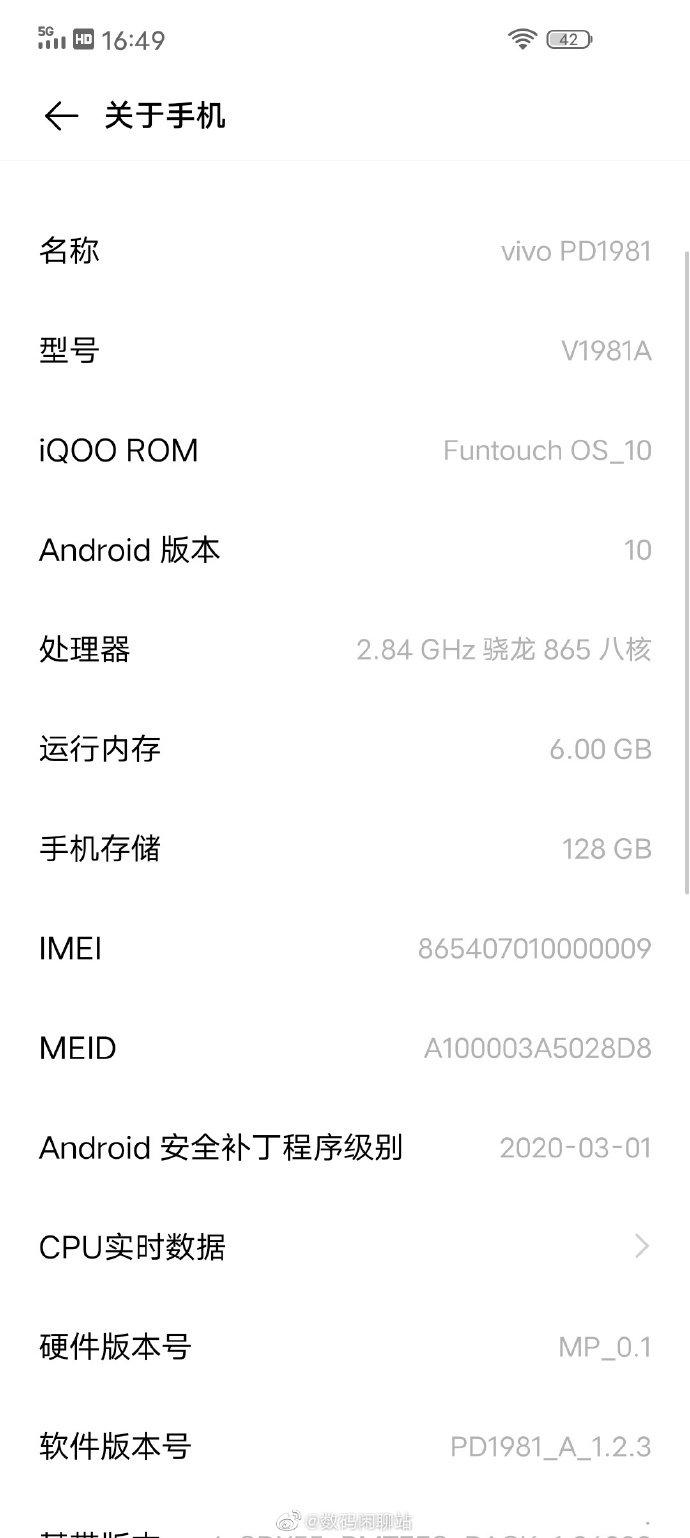 iQOO Neo3 1 690x1538x