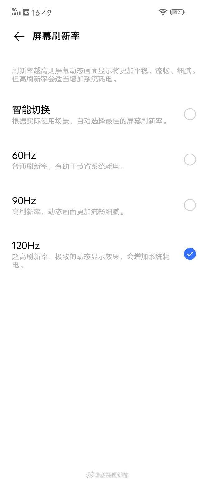 iQOO Neo3 2 690x1538x