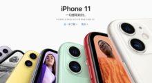 """Apple prodal v Číně """"jen"""" 2,5 mil. kusů iPhonů"""