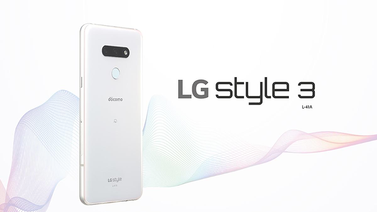 LG Style3 je netradiční novinka střední třídy