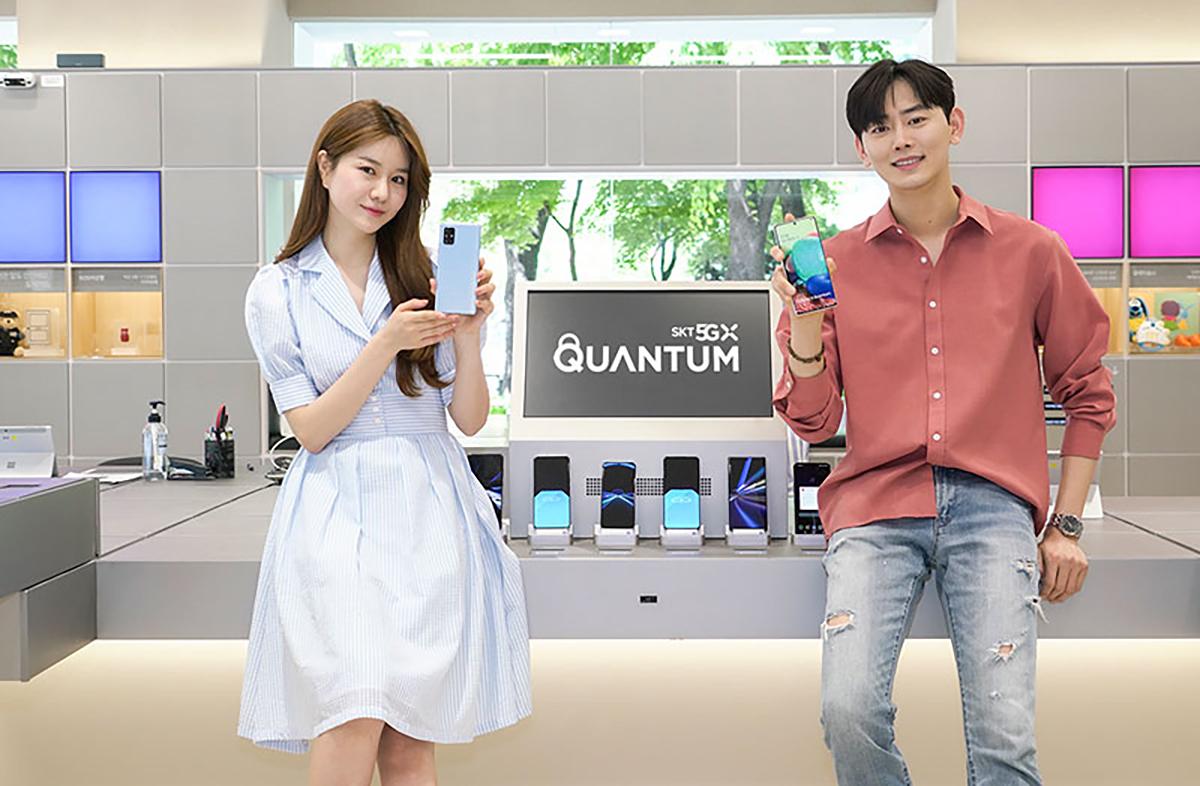 Samsung Galaxy A Quantum je první 5G mobil s kvantovým šifrováním