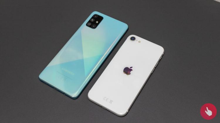 Galaxy A71 iPhone SE 7 6000x3368x