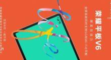 Honor Tablet V6 nabídne podporu 5G a Wi-Fi 6