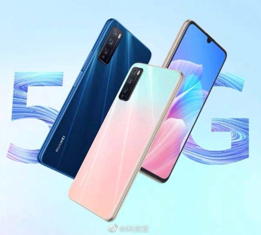 Huawei Enjoy Z 5G 1 865x780x